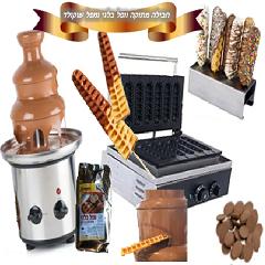 חבילת מתוקה וופל בלגי עם מפל שוקולד להשכרה